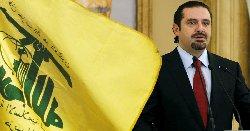 ایران؛ اظهارات حریری و واکنش دولت فرانسه