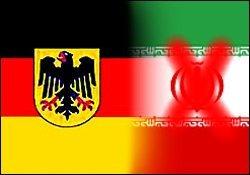 اعتراضات ایران باعث لغو دیدار تاجرمسلکان آلمانی شد