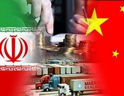 ترکمنچایی دیگر؛ نگذاریم ایران را به چینیها بفروشند