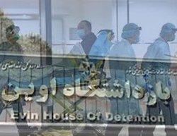 کرونا؛ گزارش عفو بینالملل در باره زندانهای ایران