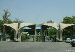 سیستم آموزشی ایران بزودی از پا میافتد