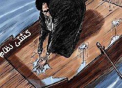 خامنه ای: فیتیله ها را پایین بکشید برای حفظ نظام