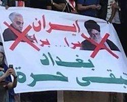 حضور جوخه های ترور سپاه پاسداران در عراق