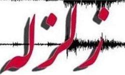 در انتظار زلزلههایی که کل ایران را می لرزاند