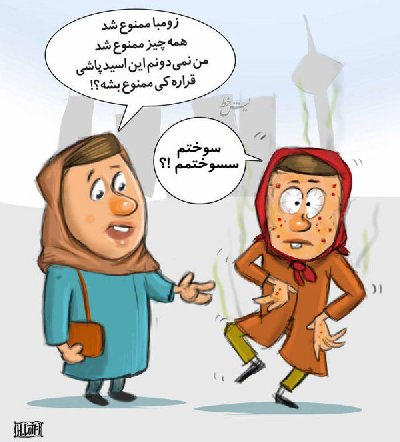ایران پرس نیوز